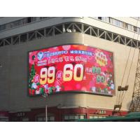 Buy cheap Advertising Smd P10 Outdoor Full Color led display billboard In Rio 2016 from Wholesalers