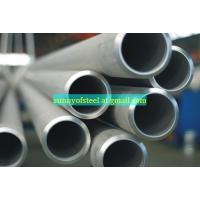 Wholesale UNS N08367 pipe tube from china suppliers