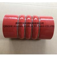Buy cheap 2016 top quality silicone rubber hose with good prices,hump silicone hose with red,black,green,blue from wholesalers