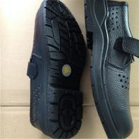 Wholesale PU injected steel toe safety shoe esd antistatic shoes from china suppliers