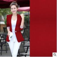 Buy cheap Weft Dyeing Polyester Spandex Merbau style Knitting Stretch fabric skirt fashion spot from Wholesalers
