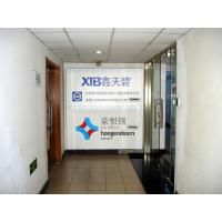 Beijing XinTianBi Agricultural Facilities Engineering Technology Co.,Ltd.