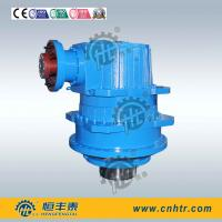 Wholesale Industrial Planetary Gearbox Gear Reducer from china suppliers