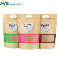 China Kraft Zipper Stand Up Gusseted Pouch Gravure Printing For Coffee ISO9001 for sale