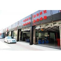 China Japan hs car service install car washer for sale