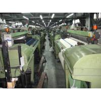 Wholesale used Somet super excel/used loom/secondhand machinery from china suppliers