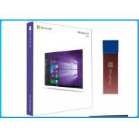 Quality Microsoft Operating System Windows Ten Pro Product Key 1 GHz Processor for sale