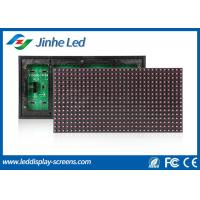 Wholesale Red 1/4 Scanning outdoor led module , Waterproof smd led module Cabinet from china suppliers
