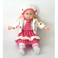 Wholesale 24-inch Intelligent Dialogue Battery-operated Baby Doll with English Language from china suppliers