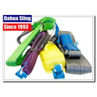 Wholesale Rainproof Double Ply Flat Lifting Slings Heavy Duty Tow Strap 4 Ton Capacity from china suppliers