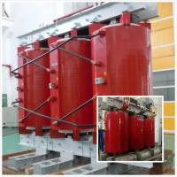 Wholesale 20 kV - 125 kVA Dry Type Transformer Low Noise / Low Partial Discharge from china suppliers