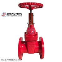 Quality XZ45 signal resilient-seated gate valve for sale