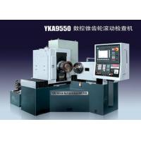 Wholesale YKA9550 CNC HYPOID TESTER from china suppliers