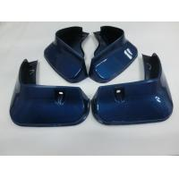Quality Reliable Painted Mud Guards Automotive Body Parts For Toyota Reiz 2010- for sale