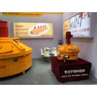 China Input Capacity 50L Planetary Cement Mixer Minimum Maintenance PMC50 Low Noise for sale