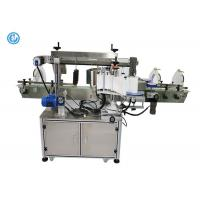 Wholesale Vinegar Bottle Double Side Labeling Machine Intelligent Control Sturdy Durable from china suppliers