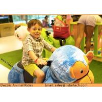 China 2016 New Products Electric Toy Scooter Park Mini Bicycle Toy Animal Rides for Family Fun on sale