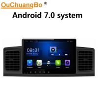 Wholesale Ouchuangbo car head unit stereo radio for Toyota Corolla 2013 with USB SWC 1080P Video gps navi android 7.0 system from china suppliers