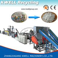 Waste Plastic Pet Bottles/Pet Flakes Washing Machinery/Recycling Machine for sale