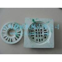 Wholesale Floor Drain (F5) from china suppliers