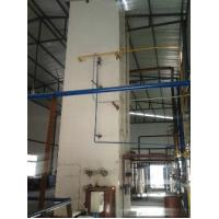 Quality High Purity Liquid Oxygen Plant 99.7% KDON-300Y for Industrial and Medical for sale