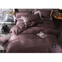 Wholesale 5 Star Jacquard Striped Hotel Quality Bed Linen Covers Queen size 100% Cotton Coffee Color from china suppliers
