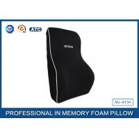 Wholesale OEM and ODM Comfortable Memory Foam Back Support Cushion With Ultra-soft Cover from china suppliers