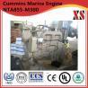 Cummins inboard marine engine NTA855-M300 for sale