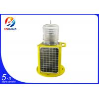 Wholesale AH-LS/C-6 4NM self-contained solar powered marine lantern/navigation aids from china suppliers