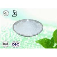 Pregnancy Hormones Pharmaceutical Raw Materials For Breasts Health / Endometrial Cancer for sale