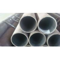Wholesale Manufacturer of 2205/2520/2507/S31803/904L Duplex stainless steel pipe from china suppliers