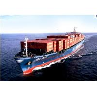 China Sea Freight Shipping Service from China to Callao,Peru for sale