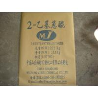 China 2-ethyl anthraquinone on sale