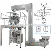 10g - 1kg Automatic Pet Food Vertical Packaging Machine , Rice Packing Machines