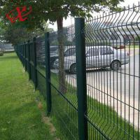 China Customized Size 3D Curved Wire Mesh Fence Welded 200x50mm Powder Coated for sale