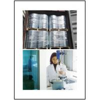 Buy cheap Polyurethane Curing Agent O-Chloroaniline High Performance EC No 202-426-4 from Wholesalers