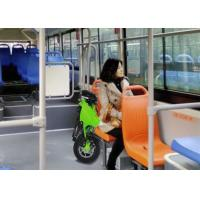 """Wholesale Easily Carry Smallest Folding Bike Green Color 12"""" For Commuting / Leisure from china suppliers"""