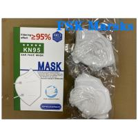 Wholesale Disposable FFP2 Face Mask Against Construction Industry Dust Sot Comfortable from china suppliers