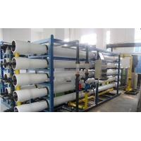 Wholesale 2000 L/H Industrial Water Purification Systems Industrial Reverse Osmosis System from china suppliers