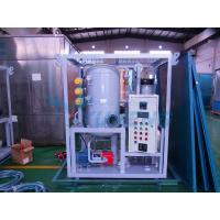 Small Oil Centrifuging Machine for Transformer Oil for sale