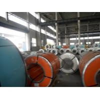 AP Finish Mill Edge Stainless Steel SS Coil JIS4305 SUS201 SUS304 SUS304L