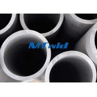 Quality Big Size Duplex Steel ERW / EFW Welded Pipe S32750 / SAF2507 DN300 for sale