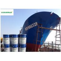 Wholesale Overcoatable Polyurethane Finish Marine Spray Paint Topcoat 230g/L from china suppliers
