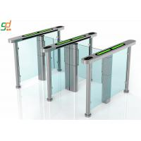 Wholesale Servo Motor 2.mm Thickness Supermarket Swing Gate,Glass Turnstile System from china suppliers