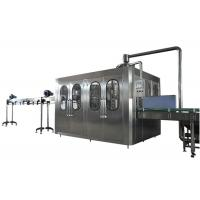 Wholesale PLC Control Bottled Water Filling Line With Automatic Cap Lifting System from china suppliers