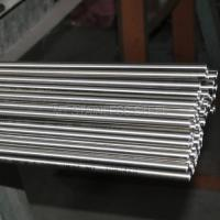 Wholesale 2520 Duplex stainless steel pipe from china suppliers