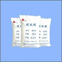 Wholesale Magnesium Carbonate (1250 Mesh) from china suppliers