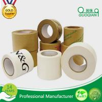 Quality 100% Recyclable Rubber Based Adhesive Custom Printed Kraft Paper For Packing for sale