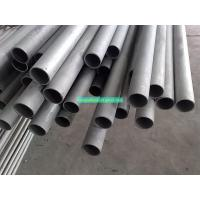 Wholesale hastelloy UNS N06035 pipe tube from china suppliers