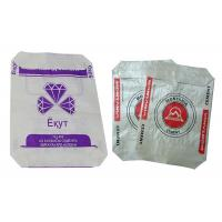 Wholesale 50 Kg Bopp Laminated Bags Cement Bag Polypropylene Cement Bag 25 Kg from china suppliers